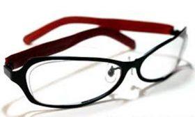 Kedai Cermin Mata Terbaik Di Johor Bahru & 3 Tips Mengelak Power Cermin Mata Bertambah
