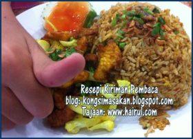 Resepi Nasi Goreng Ayam Kunyit Special