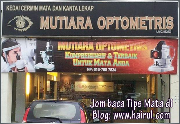 kedai cermin mata mutiara optometris