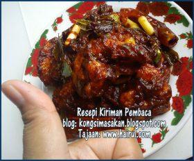 Resepi Udang Kam Heong Special