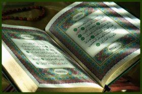 Ayat Al Quran penawar segala penyakit. Dimanakah rasionalnya?