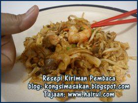 Resepi Kue Teow Goreng Special